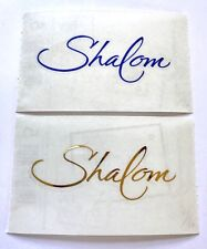 2 MODULES REFLECTIONS SHALOM MRS GROSSMANS FOILED STICKERS HEBREW