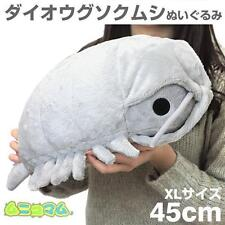Giant Isopod Soft Stuffed Plush Doll Insect Animal Toy (L Size: 45 cm)