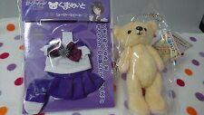 Sailor Moon Crystal Sailor Saturn Kumamate stuffed toy plush doll soft toy JAPAN