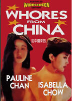 WHORES FROM CHINA (1992) Pauline Chow/ Isabelle Chow [Category III] DVD NTSC NEW