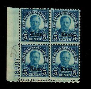 US #663 1929 5c Plate Block of 4,LL 18907, *Kans.* Overprint MNH VG-F (SCV $300)