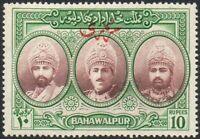 Pakistan 1948 Bahawalpur Official 10 Rupee OP Sakari Green MINT MNH Nawabs Stamp