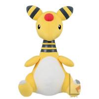 Banpresto Pokemon Sun & Moon very large Ampharos stuffed plush japan limited
