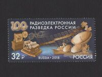 RUSSIA 2018 Ann. Russian Signals Intelligence, Space, Ships, MNH