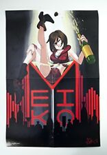 "Omakase Vocaloid Meiko 19"" x 13"" Poster Print Alex Ahad oh8 Hatsune Miku Anime"
