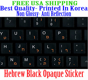 Hebrew opaque Keyboard Stickers for Mac/Apple or Windows Centered Key