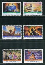 UN - ALL 3 OFFICES 1996 UNICEF 50th Anniversary - Fairy Tales, Singles Set NH