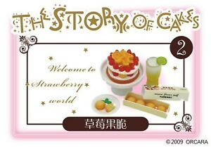 ORCARA Dollhouse Miniature Ths storys of Cake Shop Re-ment Size No.02