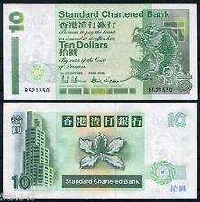 HONG KONG STANDARD CHARTERED BANK 10 Dollars dolares 1993 PicK 284 a SC UNC