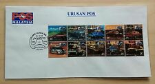 1995 Malaysia Proton Car Booklet Stamp private FDC (tiny toned spot Lot B) rare