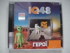 "IQ48 - 'Heroes"" Metal Core BELARUSSIAN Look CD Rage Against The Mashine"
