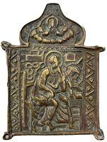 Original alte russische Metallikone Icon Johannes der Theologe, 18 Jh.