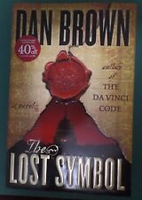 The Lost Symbol by Dan Brown (Hardcover - First Edition)