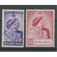 HONG KONG 1948 NOZZE ARGENTO SILVER WEDDING 2 VAL MNH SG N 171-72 MF24894
