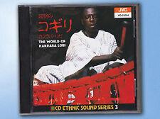 超絶のコギリ THE WORLD OF KAKRABA LOBI Japan-Pressung JVC Ghana CD ETHNIC SOUND SERIES