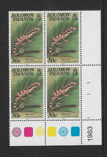 1983 Solomon Islands - Tree Gecko - Plate Block With Traffic Lights - MNH.