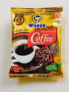 Coffee (Ceylon) 100% Natural real freshness_Harischandra Mills Srilanka