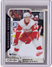 DENNIS CHOLOWSKI 18/19 OPC O-Pee-Chee Update SILVER Marquee Rookie 633 Red Wings