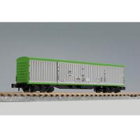 Kato 8004 Freight Car WAKI 10000 - N
