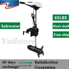 12V 65LBS Thrust Electric Trolling Motor Short Shaft for Fishing Boat Saltwater