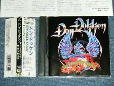 DON DOKKEN Japan 1990 NM PROMO NM CD+Obi UP FROM THE ASHES