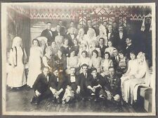 Vintage Photo Men & Women in Wedding Party  696276