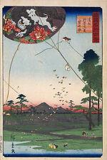 4 Japanese Scenes Woodblock 4 Print Set Mount Fuji in Snow, Asakusa Temple New