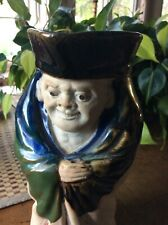 Vintage Detailed Man Face Hat Robe Pitcher Hand Painted Handmade Signed Mark