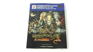 Original Konami 1997 Japanese Castlevania Symphony of the Night Official Guide