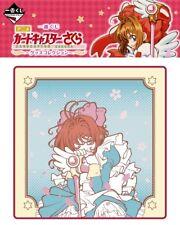 Banpresto Ichiban Cardcaptor Sakura Goods Prize C Wash Hand Towel Sealing Wand