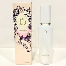 Shiseido Benefique I Emulsion 150ml. / 5fl.oz. Brand New Sealed in Box!