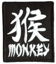 """YEAR of the MONKEY PATCH 3""""x2.5"""" chinese letter script iron on black/white biker"""