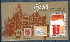 HONG KONG 1991 POST OFFICE ANNIV. SC# 605 S/S VF MNH STAMPS on STAMPS  (DEL04)