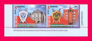 BELARUS 2016 Coordination Council Attorneys General CIS Emblem Buildings 2v MNH