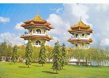 Singapore Postcard - Yu Hwa Yuan Chinese Garden - Jurong Town   SM186