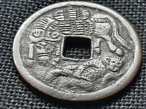 JAPANESE E-SEN COIN   HORSE MONKEY--1 PIECE