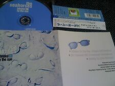 seahorses, THE STONE ROSES / blinded by the sun /JAPAN LTD CD OBI