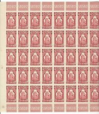 YEMEN, KINGDOM  #56 Mint FULL SHEET of 50 Stamps With Full Selvage