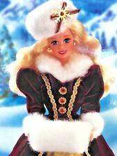 Happy Holidays-Special Ed-1996 Barbie-Burgundy&Gold Vintage-Collectible-NIP