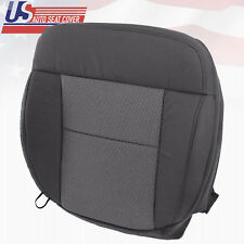 2004 - 2006 Ford F150 Passenger Bottom Replacement Cloth Seat Cover Dark Gray