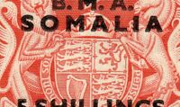1948 British Occupation of Somalia Sg E11 5s on 5s Damage to Harp Unmounted Mint