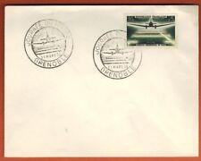 1959 - JOURNEE DU TIMBRE -  AEROPOSTAL DE NUIT - 20F - OBL. - TIMBRE - Yt.1196