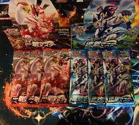 6x Japanese Pokémon Battle Styles Booster Packs - 3 FROM EACH STRIKE MASTER SET