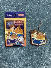 Disney Tokyo Japan Beauty And The Beast Rubber Mascot Keyring