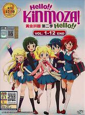 HELLO!! KINMOZA! HELLO!! VOL. 1-12 END JAPANESE ANIME DVD BOX SET ENG SUB