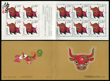 China 2009-1 牛 BOOKLET New Year of OX stamp