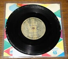 "MICKIE MOST ~ SEA CRUISE ~ VERY RARE UK 1-SIDED EMIDISC ACETATE 7"" 1963"