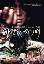 Fighter in the Wind  - Hong Kong Kung Fu Martial Arts Action movie DVD - NEW DVD