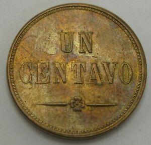 GUATEMALA 1 Centavo 1871 - Bronze - XF- - 1150