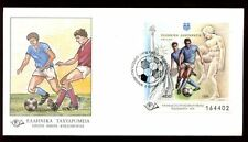 Football Greek Stamps